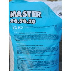Удобрение Master 20+20+20 ( Мастер ) Valagro (Италия)
